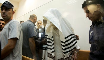 Eliezer Berland in court in Jerusalem.