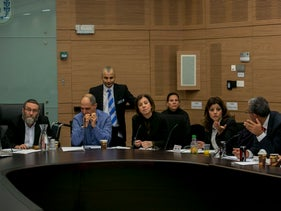 Illustrative photo shows the Knesset Finance Committee earlier this year.