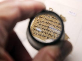 File photo: A fragment of a Dead Sea scroll, 2010.