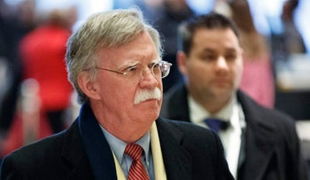 John Bolton, the former U.S. ambassador to the United Nations, arrives at Trump Tower for a meeting with President-elect Donald Trump, Friday, December 2, 2016.