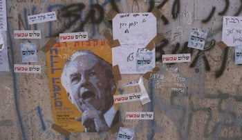 A wall of graffiti condolences and Peace Now stickers at the renamed Rabin Square in Tel Aviv in 1996, a year after his assassination there