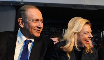 Netanyahu and wife Sara, at a firefighting charity event, Dec 26 2016