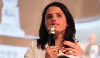 Justice Minister Ayelet Shaked speaking at Ben-Gurion University, November 2017.