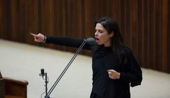 Justice Minister Ayelet Shaked in the Knesset, December 27, 2017.