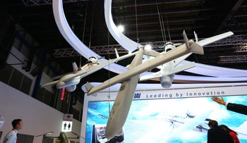 The Israel Aerospace Industries booth at the Singapore Airshow, February 2016.