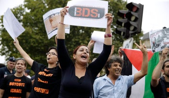 A pro-Palestinian BDS protest in Paris, France August 13, 2015