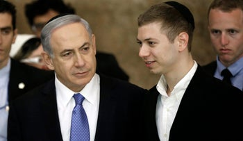 Benjamin Netanyahu with son Yair on a trip to the western wall in 2015