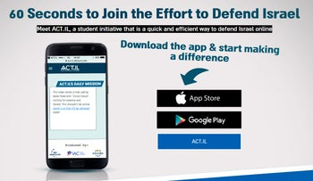 A promotion for the Act.il app, on the 4il website.