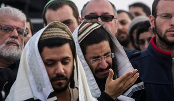 The funeral of a rabbi and resident of Havat Gilad murdered the day prior in the northern West Bank on Wednesday, January 10 2018.