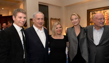 The Netanyahu family with Arnon Milchan and actriess Kate Hudson