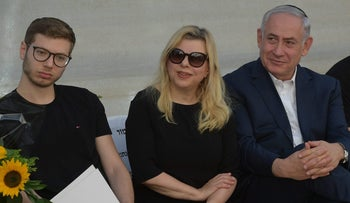 FILE Photo: Prime Minister Benjamin Netanyahu with his wife Sara and son Yair at Mount Herzl on October 9, 2017.