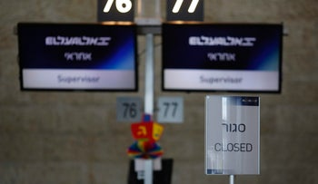 A check-in counter is closed in Ben Gurion airport during a nationwide strike in Tel Aviv, Israel, Sunday, Dec. 17, 2017. Israel's national trade union is holding a nationwide strike to protest generic drugmaker Teva's decision to lay off a quarter of its workforce. (AP Photo/Ariel Schalit)