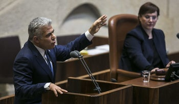 Yesh Atid chief Yair Lapid speaking in the Knesset, January 2018.
