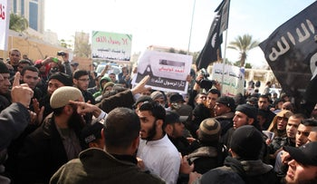 Hamas police push back Salafists during at a protest in Gaza City on January 19, 2015.