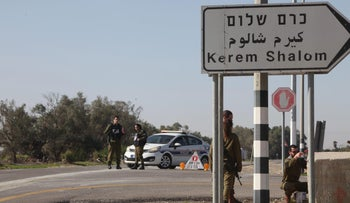 The Kerem Shalom crossing to Gaza in southern Israel, January 14, 2018