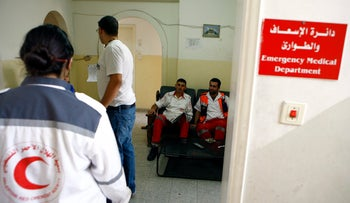File photo: The Palestinian Red Crescent in Bethlehem, August 12, 2007