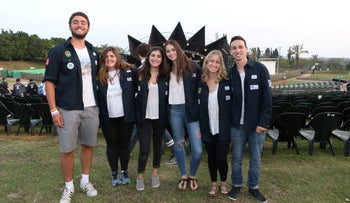 Participants on a Masa program to Israel attending a Memorial Day event in Ra'anana, April 2017.