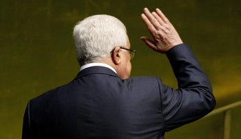 President of the Palestinian Authority Mahmoud Abbas waves after delivering his address on September 25, 2010 during the 65th session of the General Assembly at the United Nations in New York.