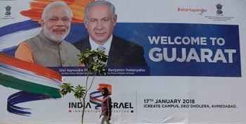 A hoarding welcoming Israeli Prime Minister Benjamin Netanyahu featuring him along with Indian Prime Minister Narendra Modi at the International Centre for Entrepreneurship and Technology. Ahmadabad, India. Jan. 16, 2018