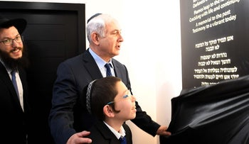 Netanyahu and Moshe Holtzberg, son of Rabbi Gavriel and Rivka Holtzberg, who died in the 2008 Mumbai attack on a Chabad center.