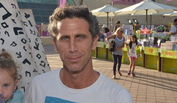 Itay Mor, 44, was stabbed to death in Ashdod