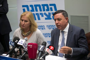 Avi Gabbay and Tzipi Livni.