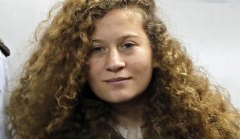 Sixteen-year-old Palestinian Ahed Tamimi at Ofer military prison in the West Bank, Jan 15, 2018