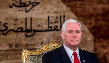 US Vice President Mike Pence meets with Egyptian President Abdel Fattah al-Sisi (unseen) at the Presidential Palace in the capital Cairo on January 20, 2018.