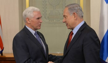 Mike Pence and Benjamin Netanyahu meet in Jerusalem, 2015.