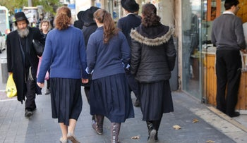 Students at a Haredi teachers' college in Jerusalem January 18, 2018. The people in the photo are not connected to the story.