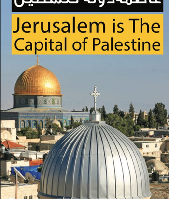 'Jerusalem is the capital of Palestine': The poster Israeli-Arab lawmakers pulled out during Pence Knesset speech