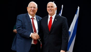 U.S. Vice President Mike Pence shakes hands with President Reuven Rivlin during a formal reception ceremony at the President's residence in Jerusalem, January 23, 2018.