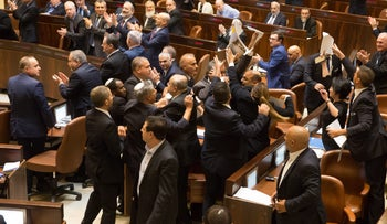 Joint List MKs being forcibly removed from the Knesset in Jerusalem, January 22, 2018.