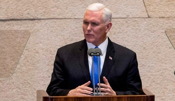 U.S. Vice President Mike Pence speaks at the Knesset in Jerusalem on January 22, 2018