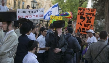 Ultra-Orthodox and secular Jews clash at a demonstration against religious coercion in Jerusalem, 2012.