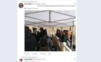 A picture posted on Twitter shows female reporters separated from their male colleagues by a barrier during U.S. Vice President Mike Pence's visit to the Western Wall, Jerusalem, January 23, 2018.