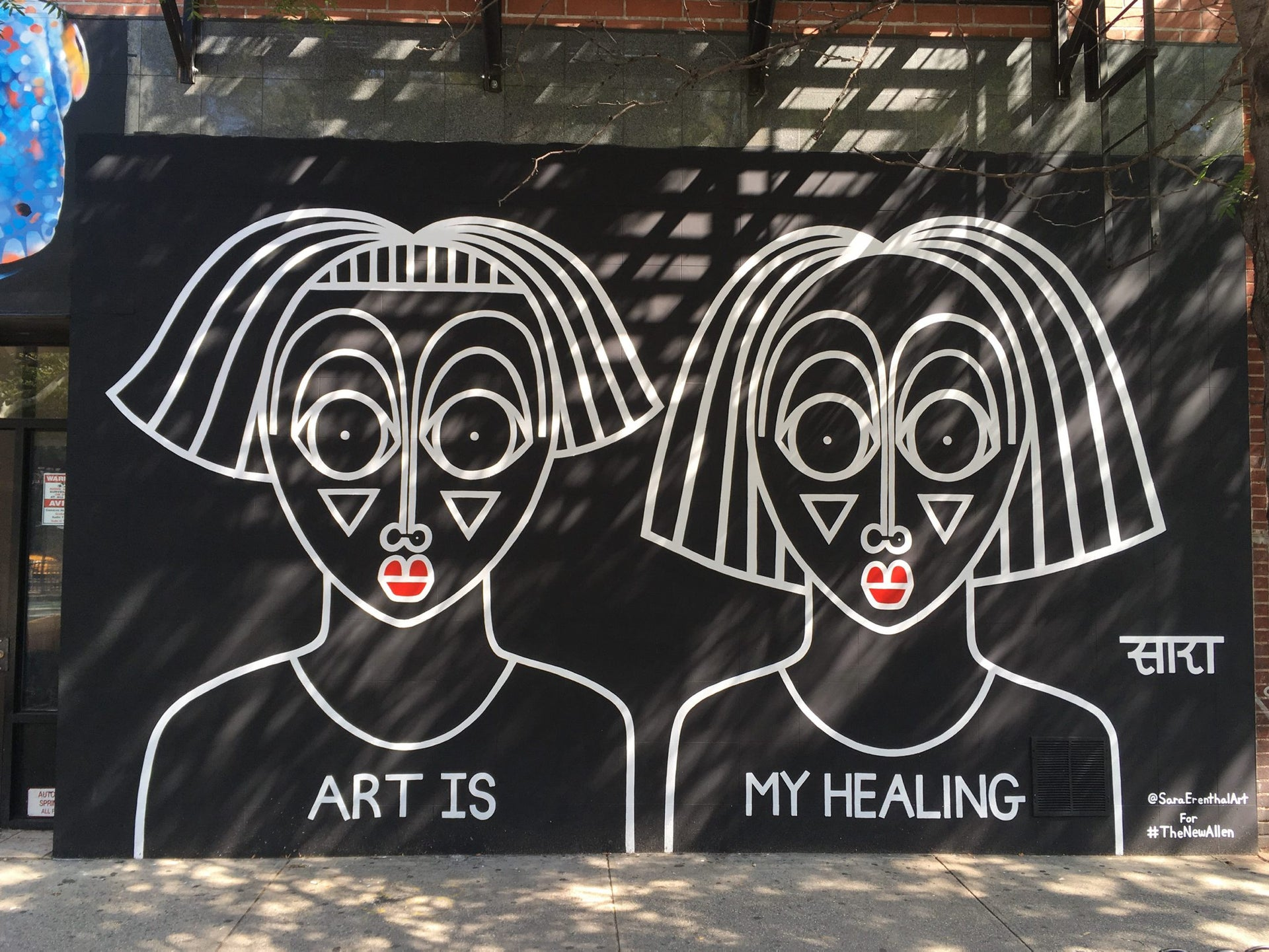 Mural for 'The New Allen' public art project in the Lower East Side in Manhattan.