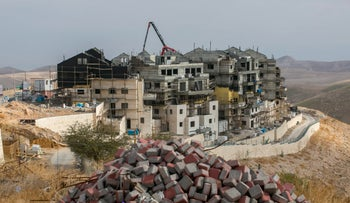 Construction in the settlement of Ma'aleh Adumim, March 16, 2017.