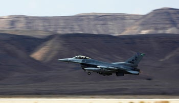 File photo: A U.S. Air Force takes off at a joint exercise at Israel's Ovda military air base in November, 2017.