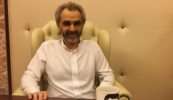 Saudi Arabian billionaire Prince Alwaleed bin Talal in the office of the suite where he has been detained at the Ritz-Carlton in Riyadh, Saudi Arabia January 27, 2018.
