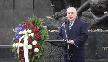 U.S. Secretary of State Rex Tillerson speaks during a wreath laying ceremony in front of the Monument to the Ghetto Heroes in Warsaw on January 27, 2018.