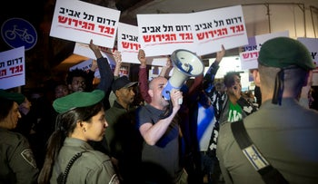 A demonstration in south Tel Aviv against the forced deportation of African asylum seekers, January 18, 2018.