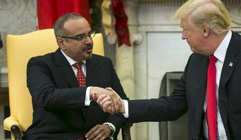 U.S. President Donald Trump shakes hands with Salman bin Hamad Al-Khalifa, Crown Prince of Bahrain, during a meeting in the Oval Office of the White House, on Thursday, Nov. 30, 2017