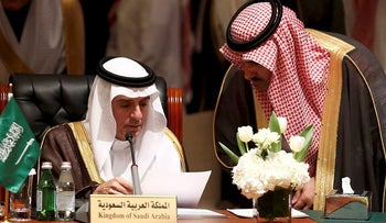 Saudi Foreign Minister Jubeir attends a meeting of foreign ministers of member states of Coalition to Support Legitimacy in Yemen, in Riyadh, Saudi Arabia, January 22, 2018