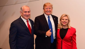 Benjamin Netanyahu, Donald Trump and Sara Netanyahu in Davos, January 25, 2018.