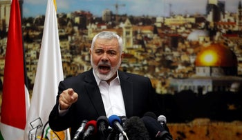 Hamas Chief Ismail Haniyeh delivers a speech over Trump's decision to recognize Jerusalem as the capital of Israel, in Gaza City, December 7, 2017.