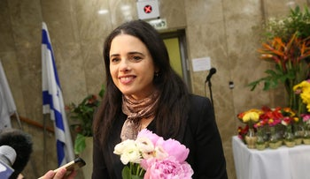 Justice Minister Ayelet Shaked at the Knesset in Jerusalem on Monday January 28, 2018.