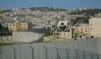 The separation barrier near the West Bank town of Abu Dis.