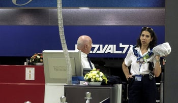 File photo: Israeli security staff in front of an El Al counter at Ben-Gurion International Airport.