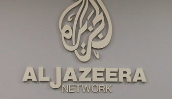 FILE PHOTO: Al Jazeera. Pro-Israel groups receive letters from Al Jazeera seeking response for 'lobby' documentary